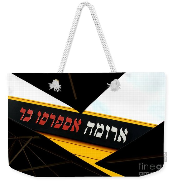 Awesome Expresso Bar Weekender Tote Bag