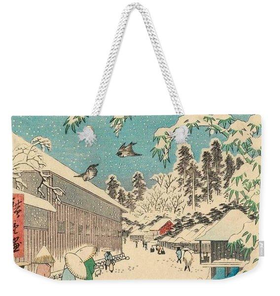 Atagoshita And Yabu Lane Weekender Tote Bag