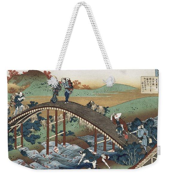 Autumn Leaves On The Tsutaya River Weekender Tote Bag
