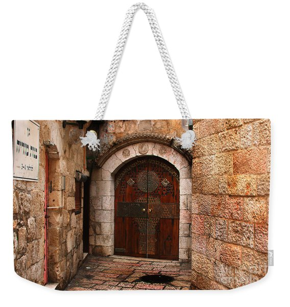 Door In Jerusalem Weekender Tote Bag