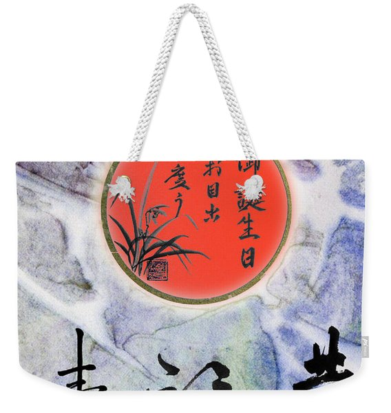 Birthday Wishes Doublehappiness Fortune Longevity Weekender Tote Bag
