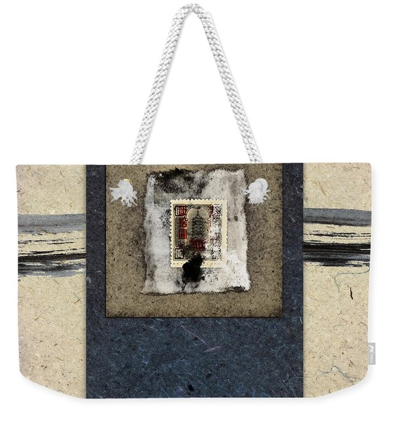 Blue Paint And Papers Weekender Tote Bag