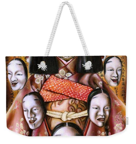 Boukyo Nostalgisa Weekender Tote Bag