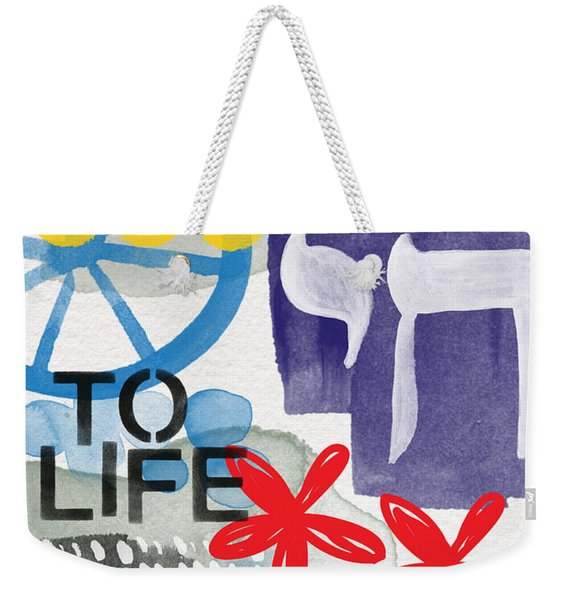 Carousel #5 - Contemporary Abstract Art Weekender Tote Bag
