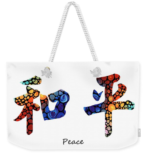 Chinese Symbol - Peace Sign 16 Weekender Tote Bag