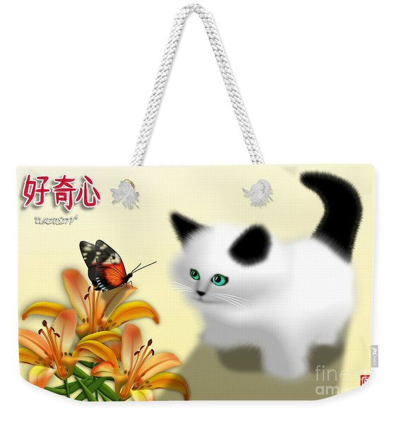 Curious Kitty And Butterfly Weekender Tote Bag