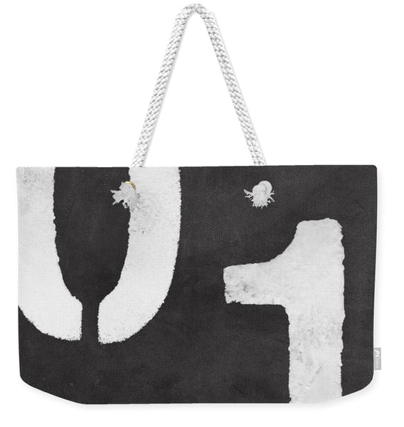 Even And Odd Numbers Weekender Tote Bag