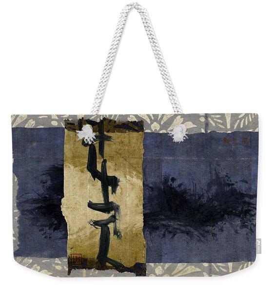 Folded Indigo Weekender Tote Bag