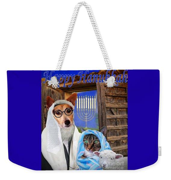 Happy Hanukkah -1 Weekender Tote Bag