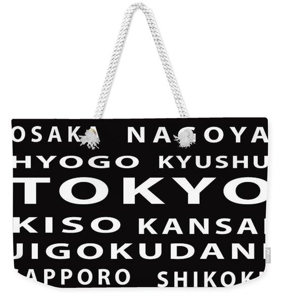Japan Cities - Bus Roll Style Weekender Tote Bag