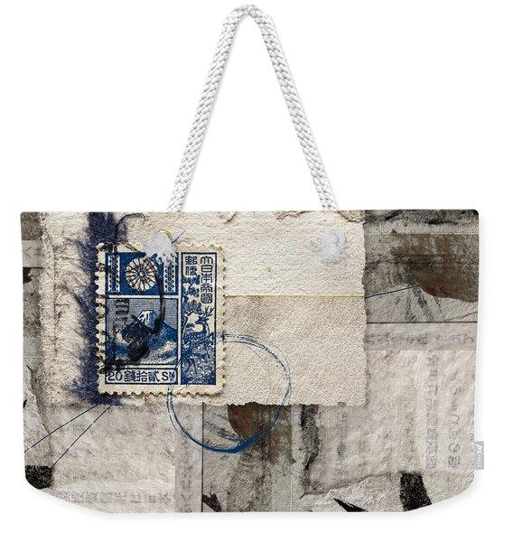 Japanese Postage 20 Sen Weekender Tote Bag