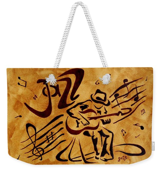 Jazz Abstract Coffee Painting Weekender Tote Bag