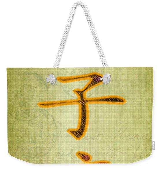 Leo Weekender Tote Bag