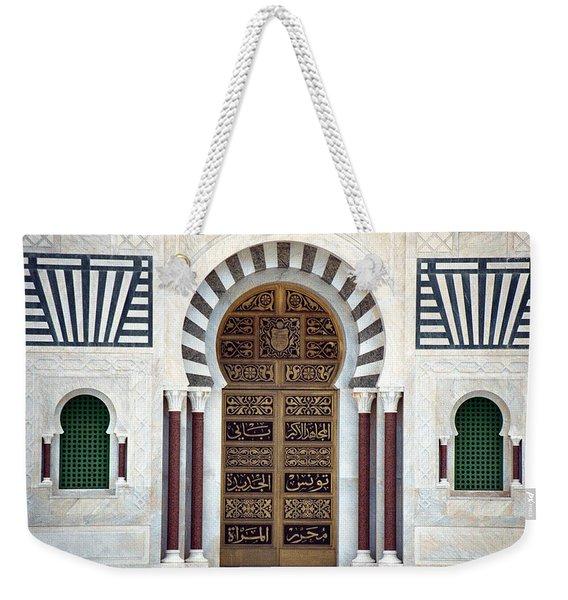 Mausoleum Doors Weekender Tote Bag