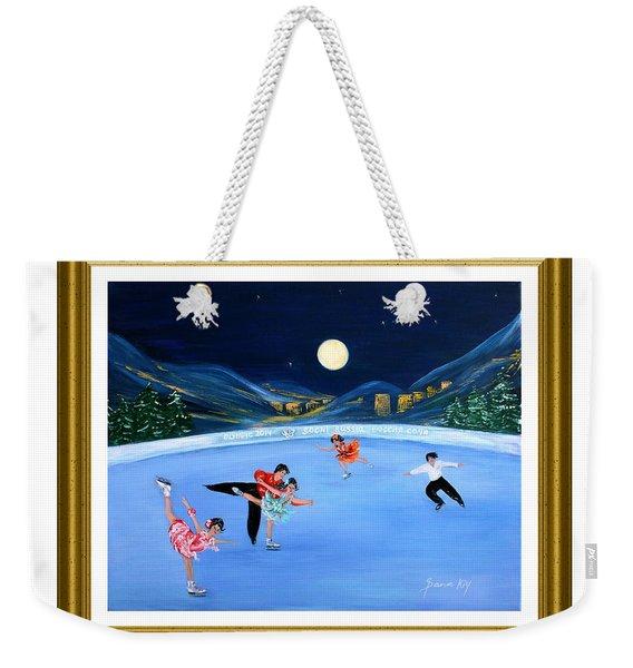Moonlight Skating. Inspirations Collection. Card Weekender Tote Bag