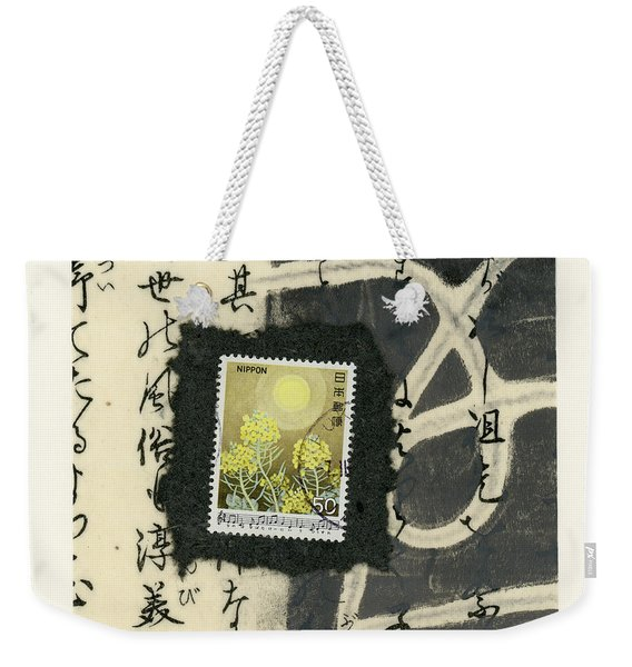 Nikkou Sunshine Weekender Tote Bag