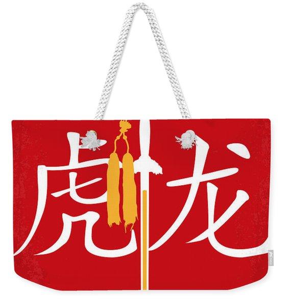 No334 My Crouching Tiger Hidden Dragon Minimal Movie Poster Weekender Tote Bag