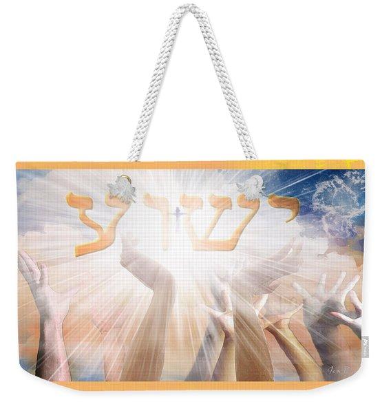 Praise Him Weekender Tote Bag
