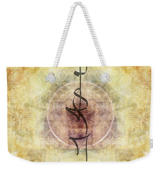 Prayer Flag 29 Weekender Tote Bag