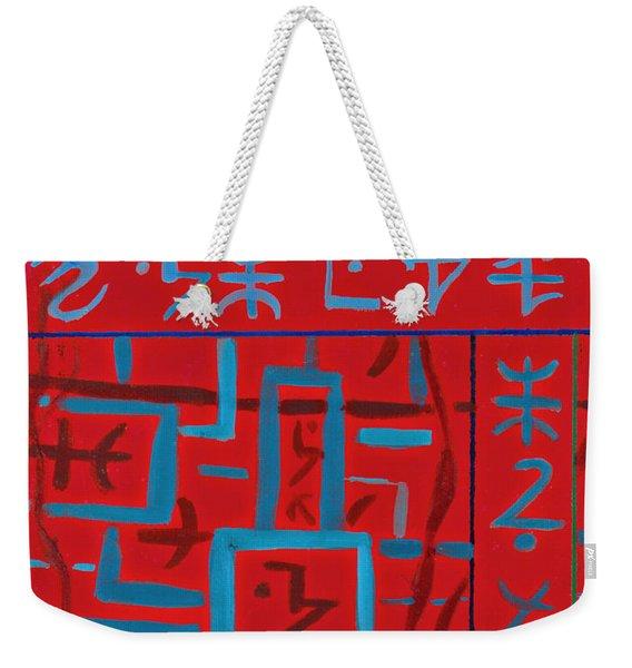 Red Painting Weekender Tote Bag