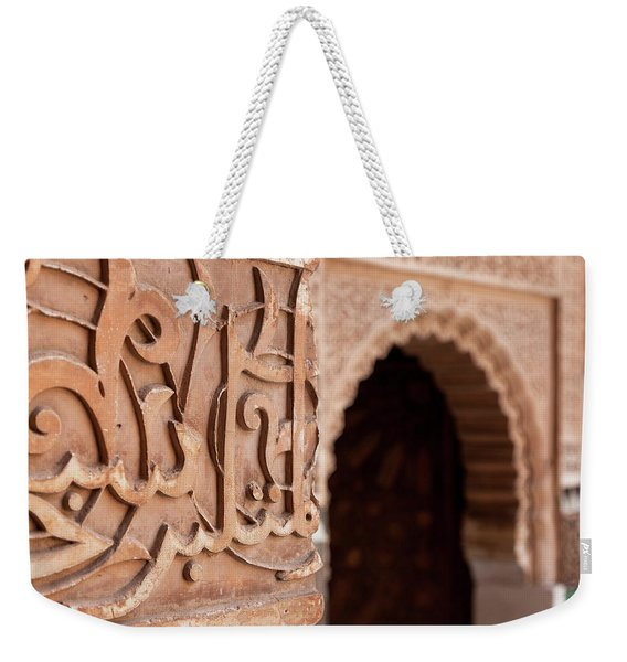 The Ben Youssef Madrasa Was An Islamic Weekender Tote Bag