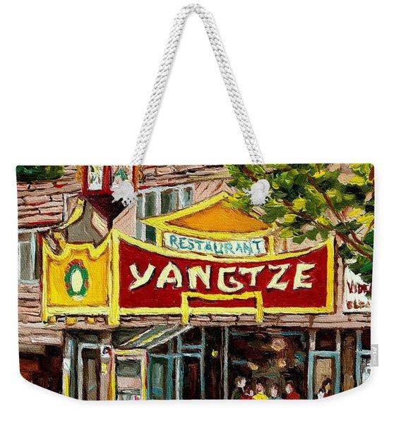 The Yangtze Restaurant On Van Horne Avenue Montreal  Weekender Tote Bag