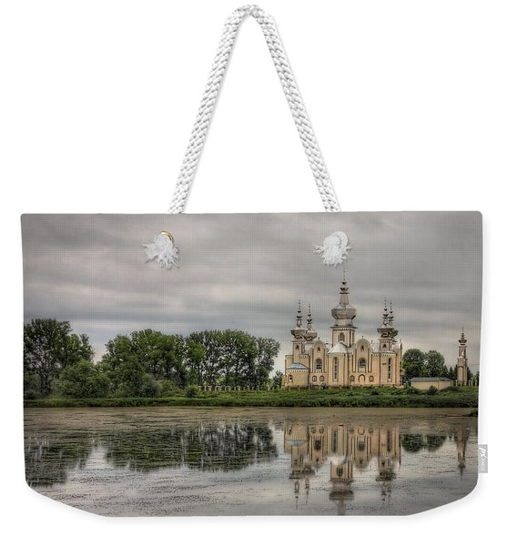 Time To Reflect Weekender Tote Bag