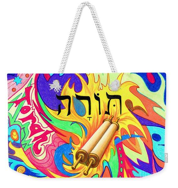 Weekender Tote Bag featuring the painting Torah by Nancy Cupp
