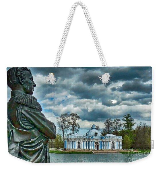 Tsarskoe Selo Weekender Tote Bag