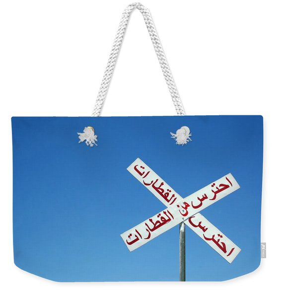 X Marks The Spot Weekender Tote Bag