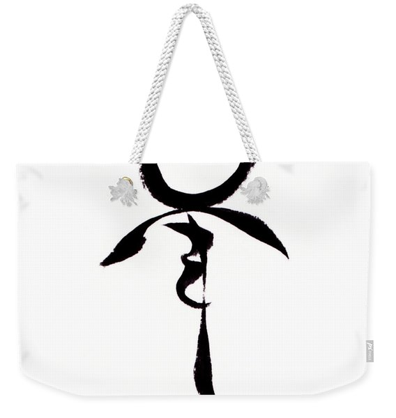 Year Of The Goat Weekender Tote Bag