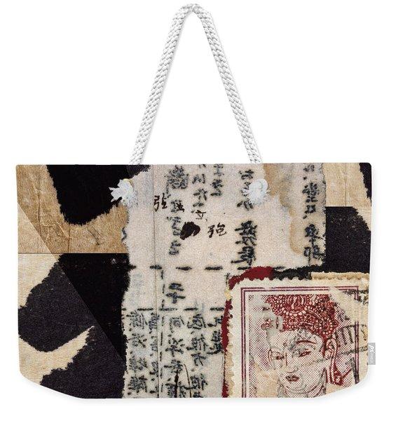 Japanese Papers Weekender Tote Bag