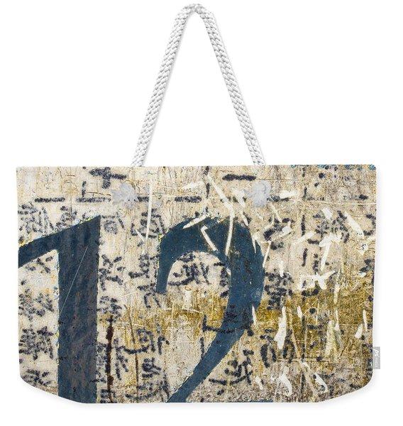 Twelve Left Weekender Tote Bag