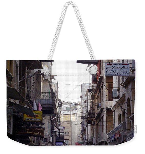 Aleppo Street01 Weekender Tote Bag