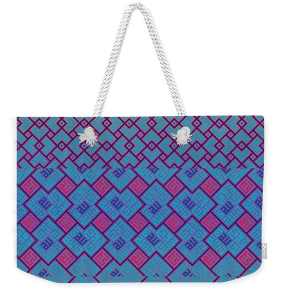 Bibi Khanum Ds Patterns No.3 Weekender Tote Bag
