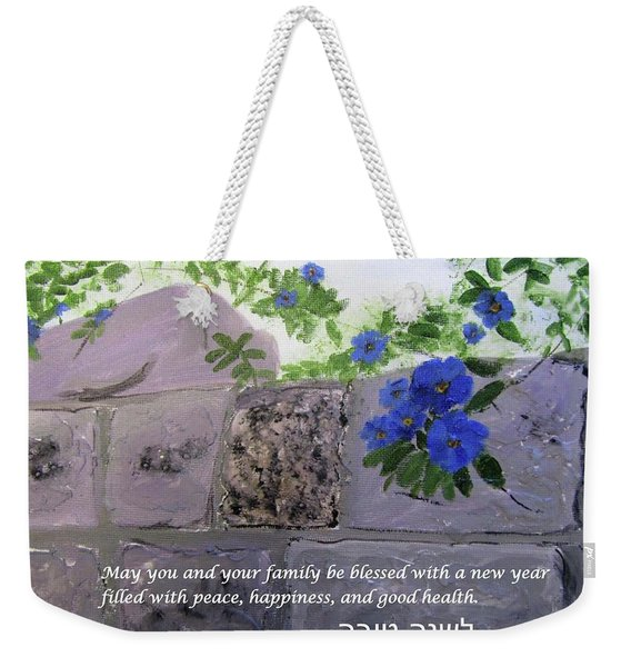 Blossoms Along The Wall Weekender Tote Bag