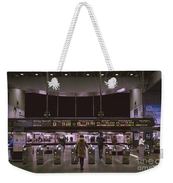 Kyoto Train Station, Japan Weekender Tote Bag