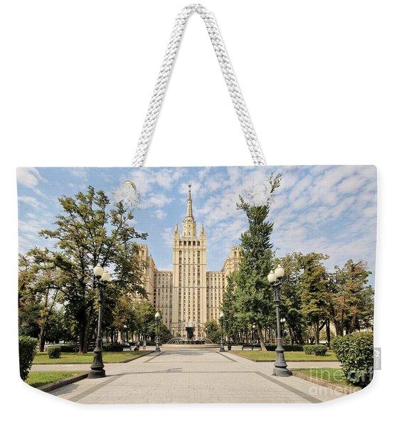 Kudrinskaya Square Weekender Tote Bag