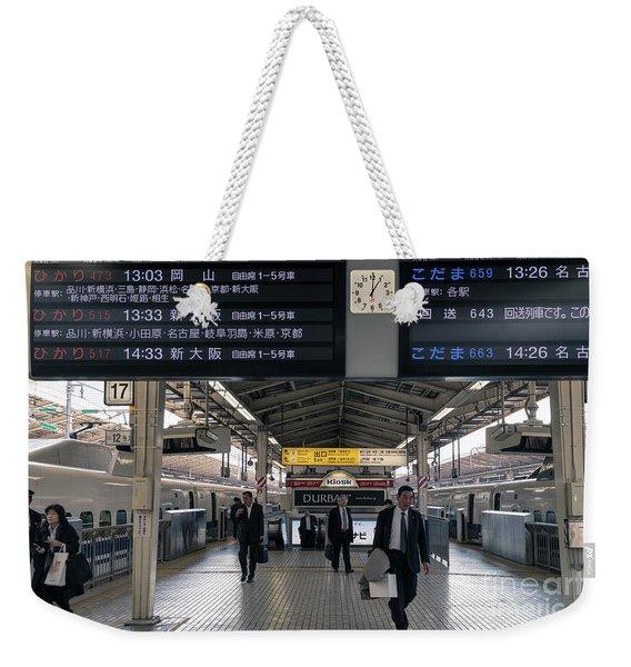 Tokyo To Kyoto, Bullet Train, Japan 3 Weekender Tote Bag