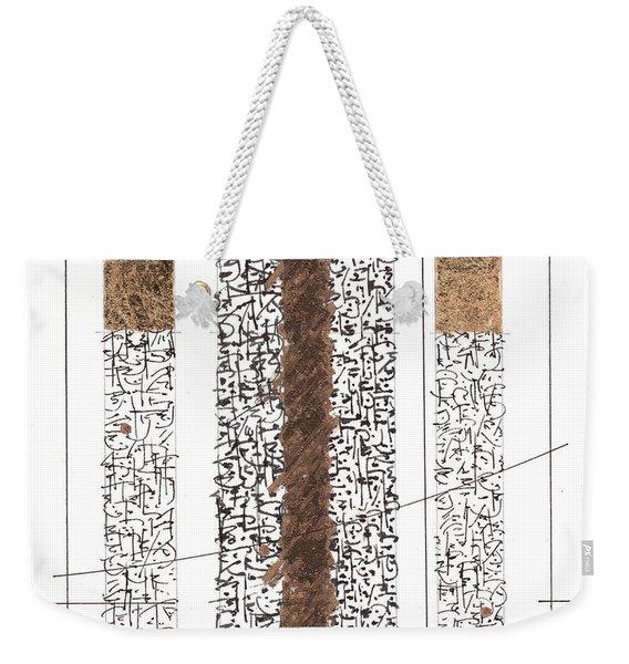 2016.02.10 Kimono Weekender Tote Bag