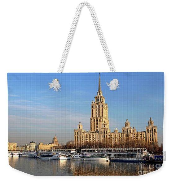 Radisson Royal Hotel Weekender Tote Bag