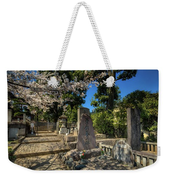 47 Samurai And Cherry Blossoms Weekender Tote Bag