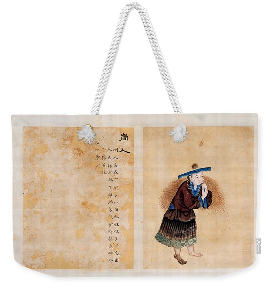 Watercolours On Papers With Popular Life Scenes And Inscriptions Weekender Tote Bag