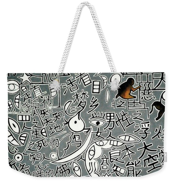 A Bird's Chinese Vision Weekender Tote Bag