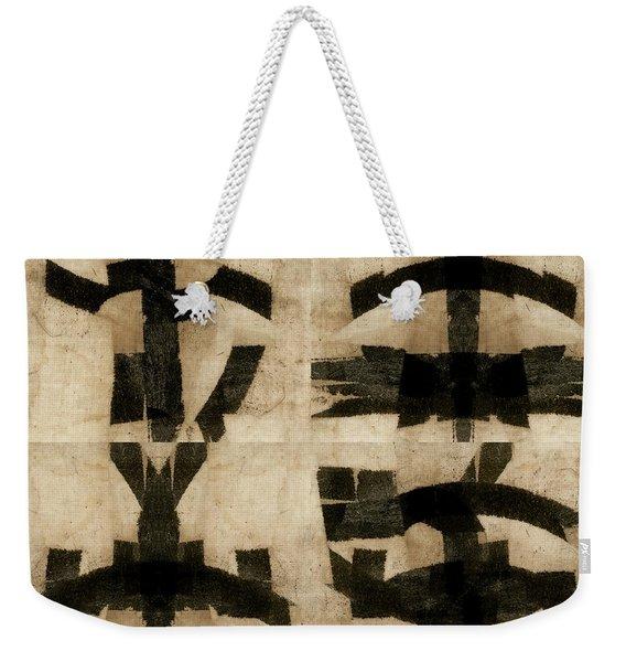 Active Verbs Photomontage Smaller 04 Weekender Tote Bag