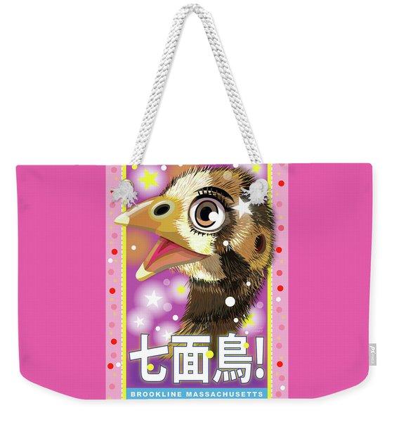 Adorable Weekender Tote Bag