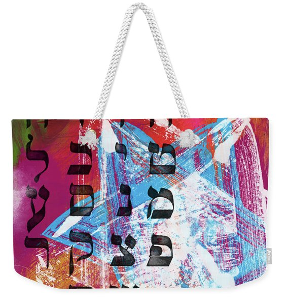 Alef Bet- Art By Linda Woods Weekender Tote Bag