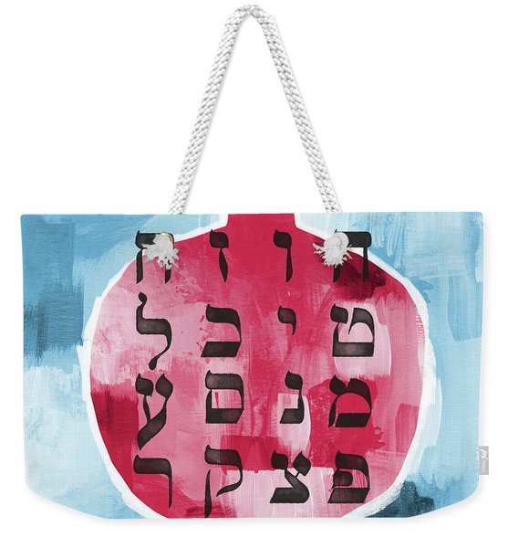 Alefbet Pomegranate- Art By Linda Woods Weekender Tote Bag
