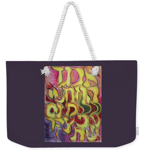 All The Letters  Ab1 Weekender Tote Bag
