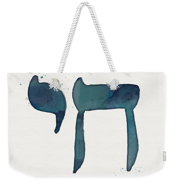 Blue Chai- Hebrew Art By Linda Woods Weekender Tote Bag